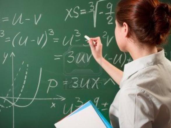С сегодняшнего дня зарплата у педагогов вырастет на 20%