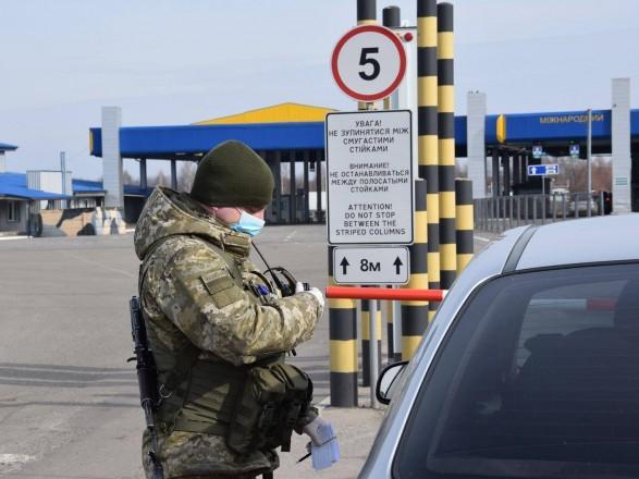 Границу Украины с нового года пересекли более 20 тыс. человек, отказали во въезде 22 лицам