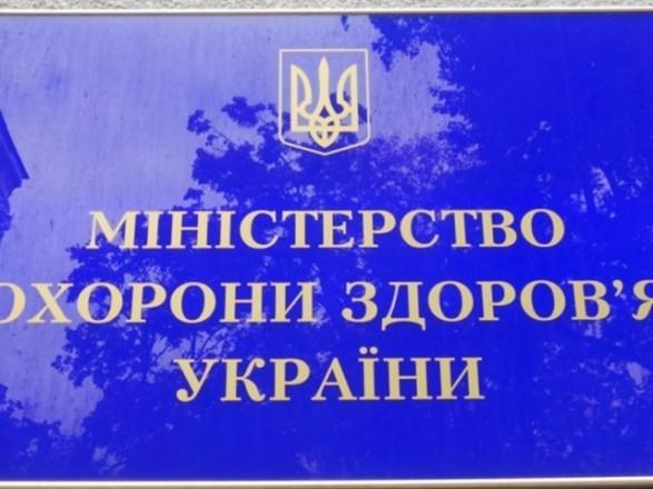 """Минздрав обновил список стран """"красной"""" зоны: Польша попала в перечень"""