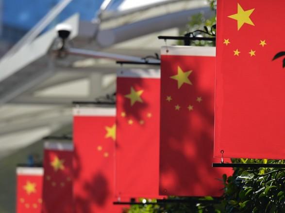 В Китае приговорили к смертной казни экс-главу крупнейшей финкомпании