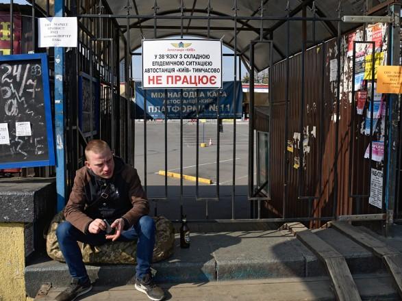 Зимний локдаун: что не будет работать в Киеве с 8 января