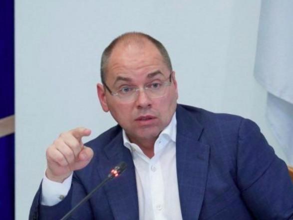 """Степанов заверил, что в Украины есть """"возможности"""" делать до 75 тыс. ПЦР-тестов в сутки"""