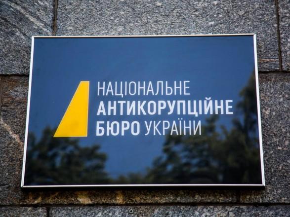 """""""Дело Свинарчуков"""": НАБУ признало конфликт интересов у детектива Литвиненко"""