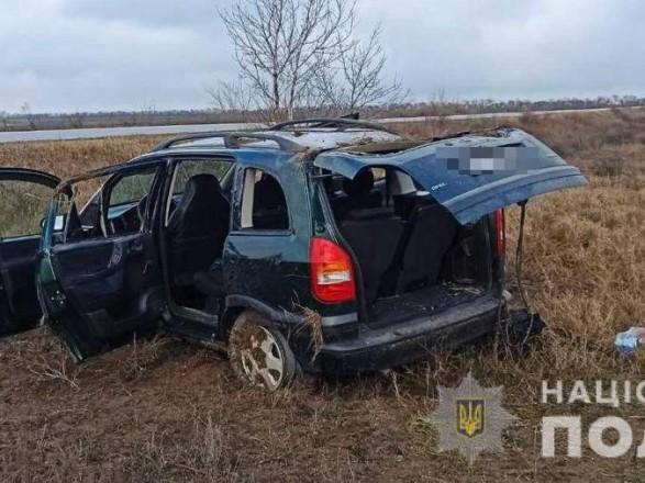В Одесской области в ДТП погибла пожилая женщина и еще трое травмированы