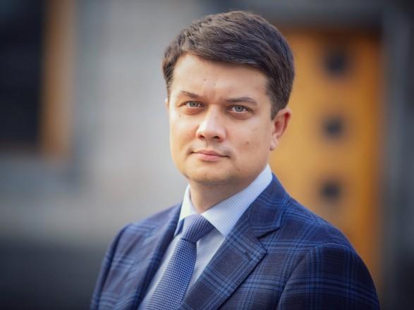 Крепкого здоровья и сил на новые свершения: Разумков поздравил украинцев с Рождеством