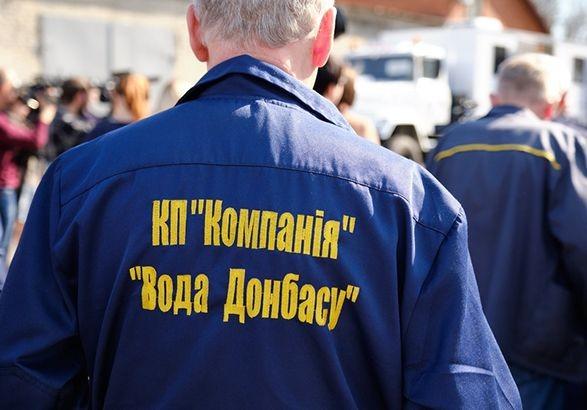 Остановленные из-за обстрелов работы на водопроводе в прифронтовой Торецк возобновили
