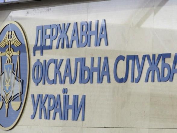 Подозреваемый во взяточничестве Лебедко уволился сразу после назначения его на топ-должность в ГФС