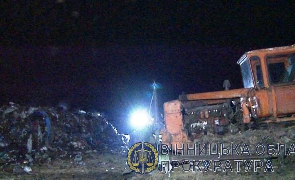 Руководителя общества подозревают в организации несанкционированной свалки львовского мусора в Винницкой области