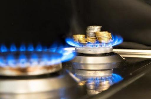 """В """"Нафтогазе"""" готовы отпускать украинцам газ по """"акционной цене"""" от правительства"""
