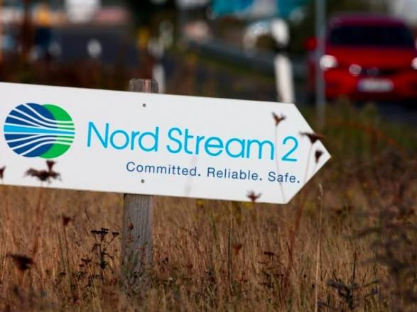 """США готовят новые санкции в отношении """"Северного потока-2"""" - Reuters"""