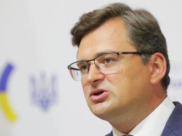 """Украина не планирует делать платный """"безвиз"""" для ЕС - Кулеба"""