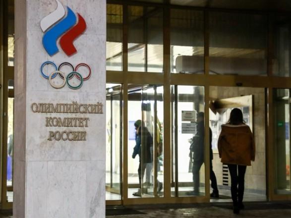 Допинг в России: WADA выразило сожаление из-за решения CAS не вводить более строгие санкции