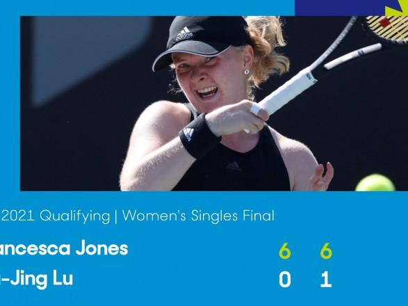 """Несмотря на прогнозы врачей: теннисистка без пяти пальцев вышла в основную сетку """"AUS Open"""""""