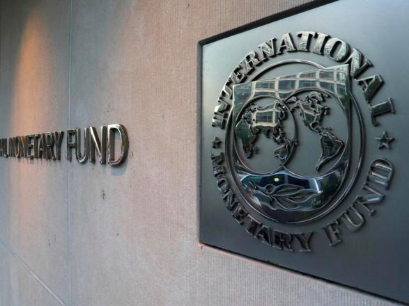 МВФ не согласовал снижение цены на газ в Украине - источник