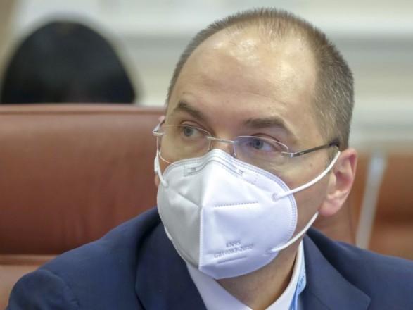 Украина таки будет закупать вакцины от COVID-19 через Crown Agents