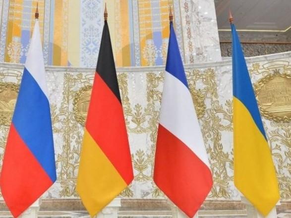 """Украина и Германия ожидают следующие консультации советников """"нормандского формата"""" 22 января"""