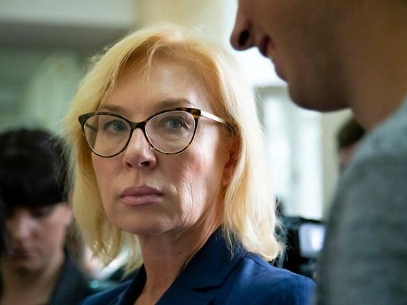 """Денисова заявила, что готова содействовать возвращению пленных с ОРДЛО и """"без посредничества"""""""