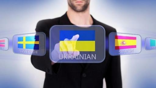 С сегодняшнего дня сфера обслуживания переходит на украинский: даем разъяснения