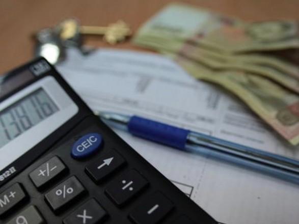 Минсоцполитики говорит, что уже перечислило деньги на субсидии за январь
