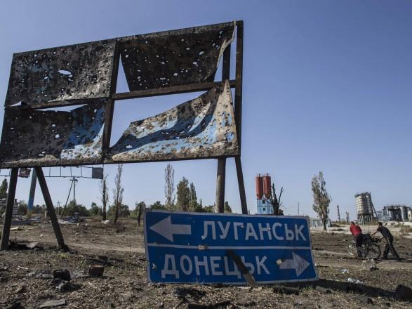 У ЦВК заявили, що на Донбасі неможливо провести місцеві вибори у березні цього року