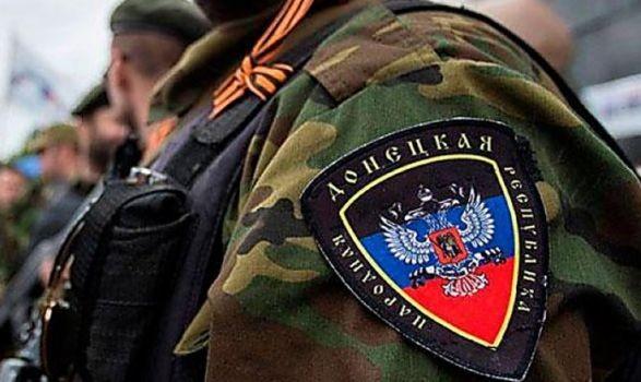В СБУ сообщили о подозрении одному из главарей группировки боевиков