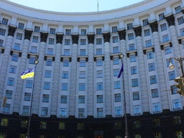В Кабмине представили проект создания Украинского международного финансового центра