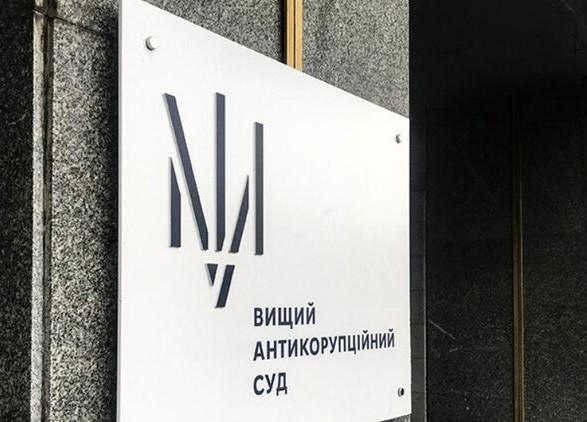 Антикоррупционный суд продлил обязанности экс-глави Кировоградской ОГА Балоню