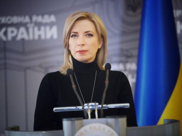 """""""Слуга народа"""" и оппозиция договорились по решению """"конституционного кризиса"""" - Верещук"""