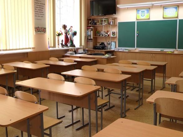 В Киеве с понедельника дети пойдут в школу