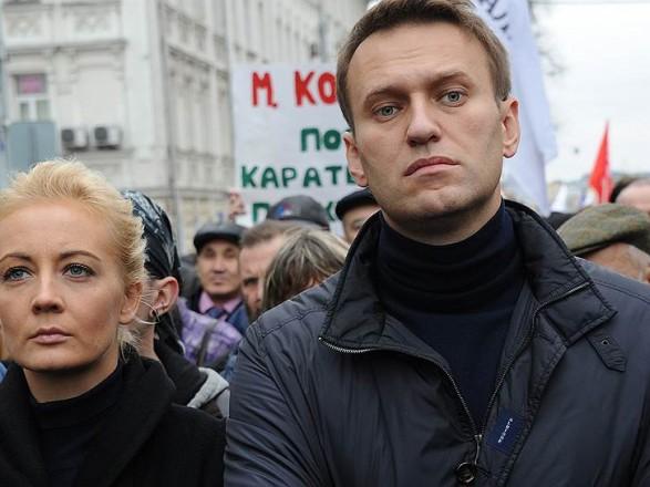 В Москве задержали жену Навального Юлию