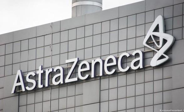 Поставки вакцины AstraZeneca в Европу сорваны