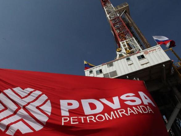На газопроводе в Венесуэле произошел теракт