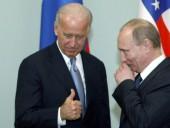 Байден обговорив з Путіним питання України
