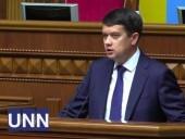 Перший референдум в Україні може відбутися не раніше 2022 року - Разумков