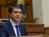 Питання тарифів не може виноситися на референдум - Разумков