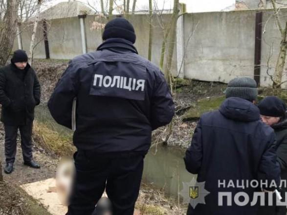 В Одесской области жестоко убили женщину и сбросили в канал