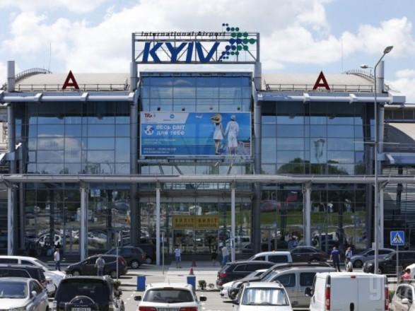 """Аэропорт """"Жуляны"""" в столице решили расширить"""