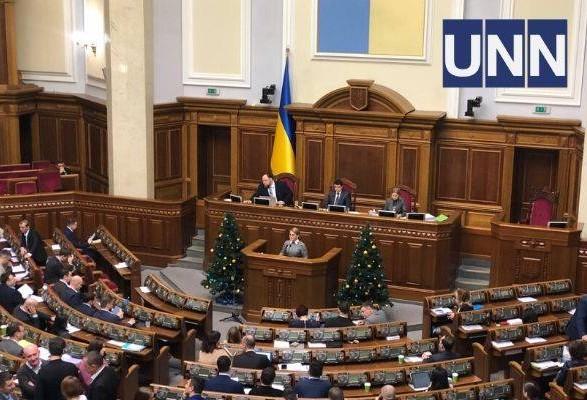 Тарифный кризис: из-за подорожания электроэнергии украинцам раздадут 1,4 млрд грн