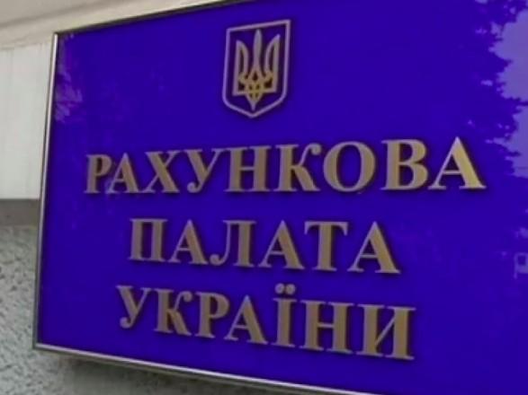 """Из """"ковидного"""" фонда не использовали 11,9 млрд грн: Счетная палата критикует правительство"""