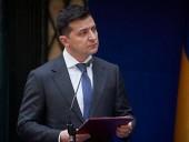 """Зеленский признался, что отдавал приказы блокировать китайским акционерам доступ к """"Мотор Сичи"""""""