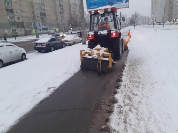 Киевская зима: сегодня составлено более 30 протоколов за неубранный снег