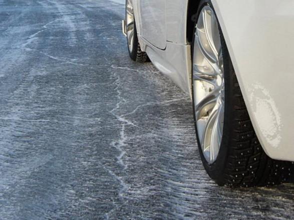 Дождь со снегом и гололедица: прогноз погоды и ситуация на дорогах