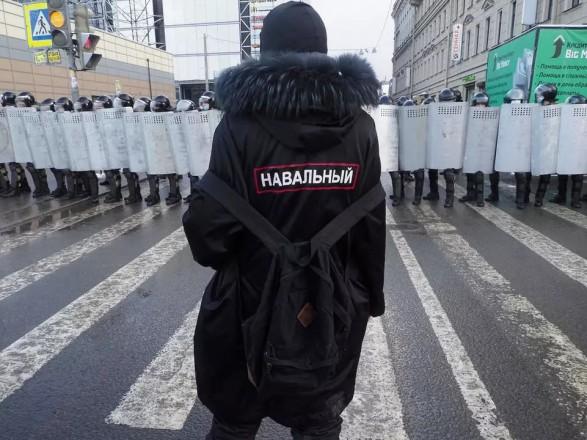 Акции протеста в поддержку Навального отложили до весны