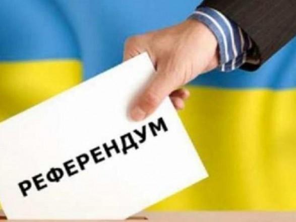 Около 60% украинцев поддерживают принятие закона о всеукраинском референдуме - опрос