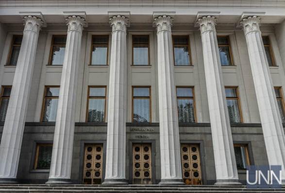 Рада приняла законопроект по совершенствованию работы АМКУ