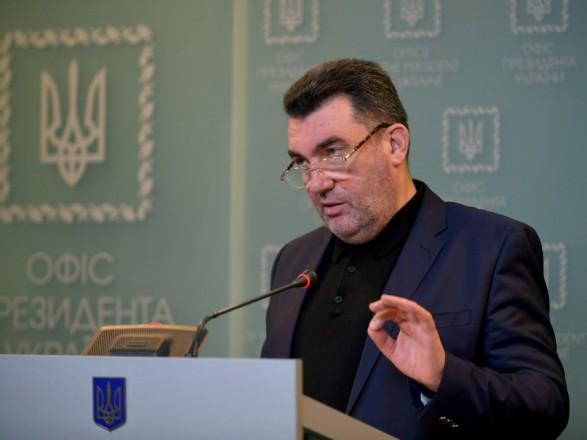 В СНБО заявили о новой волне санкций: под ударом нардепы