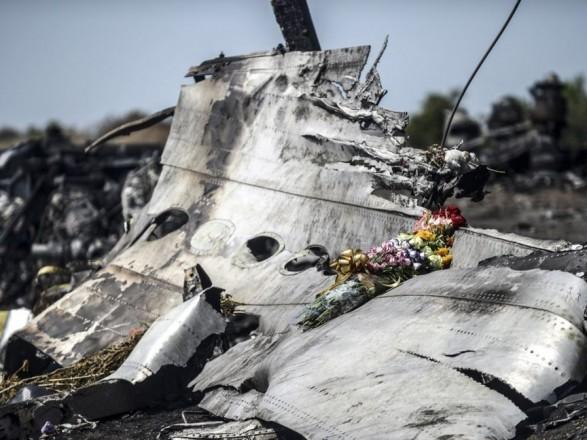 MH17: Нидерланды не нашли вины Украины, что небо над Донбассом не было закрытым