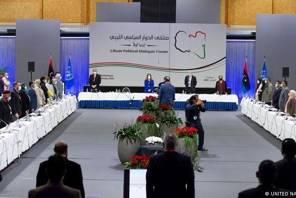 Стороны конфликта в Ливии договорились о переходном правительстве