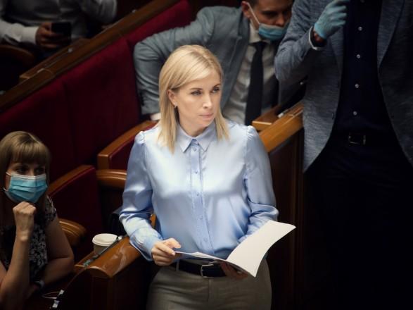 Верещук прокомментировала возможность создания широкой коалиции в ВР