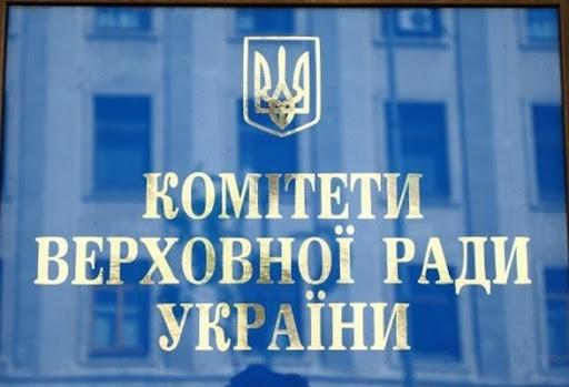 Комитет ВР пересмотрел свое решение о введении института бизнес-омбудсмена